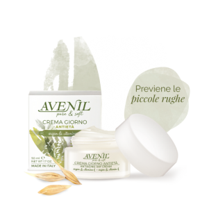 'Avenil' Anti Aging Day face Cream Päevakreem argani, E-vitamiini, kaeraga, 50ml